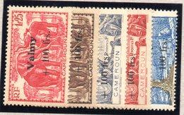 CAMEROUN : TP N° 240 à 244 * - Kameroen (1915-1959)