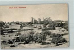 52229030 - Samarqand Samarkand - Usbekistan