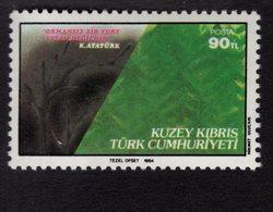 671366323 TURKISH CYPRUS 1982 POSTFRIS MINT NEVER HINGED POSTFRISCH EINWANDFREI SCOTT 150 FOREST CONSERVATION - Chypre (Turquie)