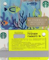 2018 China Starbucks Coffee Sea World  Mini Gift Card ¥300 - Gift Cards