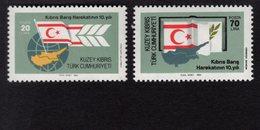 671367487 TURKISH CYPRUS 1984 POSTFRIS MINT NEVER HINGED POSTFRISCH EINWANDFREI SCOTT 148 149 TURKISH INVASION 10TH  ANN - Chypre (Turquie)
