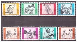 Rwanda 1980 Olympics Athletics Boxing Boxing Cycling Javelin Defence MNH - Sommer 1980: Moskau