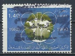 °°° ALGERIA ALGERIE - Y&T N°717 - 1980 °°° - Algeria (1962-...)