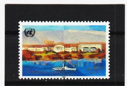 SRO05 VEREINTE NATIONEN UNO GENF 1990 Michl 183 ** Postfrisch - Genf - Büro Der Vereinten Nationen