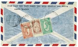 Ref 1240 - 1953 Airmail Cover - Mecca Saudi Arabia To Germany - Saudi Arabia