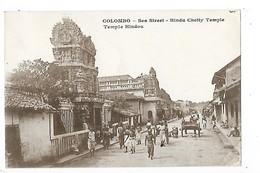 SRI LANKA  (ceylon)  COLOMBO - Sea Street - Hindu Chetty Temple   -  L 1 - Sri Lanka (Ceylon)