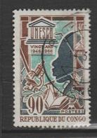 "CONGO ; N°198 ""ANNIVERSAIRE DE L'UNESCO "" - Congo - Brazzaville"