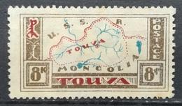 TUVA MLH NG Map Of Tuva - Touva