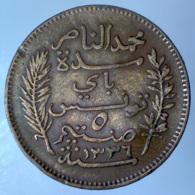 PROTETTORATO FRANCESE DI TUNISIA 5 Centesimi 1° Tipo 1917 A     MB QBB - Tunisia