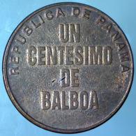 PANAMA 1 Centesimo  1996      BB QSPL - Panama