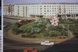 Russia Komsomolsk Na Amure. Old Postcard   USSR - Tram Tramway -  1982 - Strassenbahnen