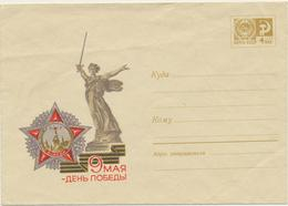 45-23  Russia USSR Victory Day 1968 Postal Stationery - 1923-1991 USSR