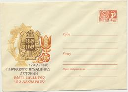45-24  Russia USSR Estonia Song Festival 1969 Postal Stationery - 1923-1991 USSR