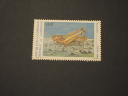 CAMEROUN - 1986 INSETTI 3 VALORI. - NUOVO(++) - Camerun (1960-...)