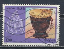 °°° ALGERIA ALGERIE - Y&T N°819 - 1984 °°° - Algeria (1962-...)
