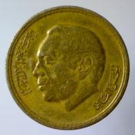 REGNO DEL MAROCCO 20 Santimat  1974      BB - Marocco