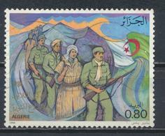 °°° ALGERIA ALGERIE - Y&T N°825 - 1984 °°° - Algeria (1962-...)