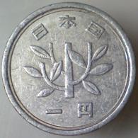 IMPERO GIAPPONESE 1 Yen  1988      QBB - Giappone