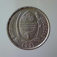 REPUBBLICA DEL BOTSWANA 10 Thebe  1991      FDC - Botswana