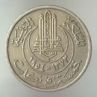 PROTETTORATO FRANCESE DI TUNISIA 5 Francs  1954      QSPL - Tunisia