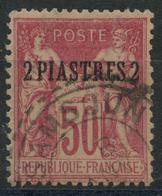 Levant (1886) N 6 (o) - Oblitérés
