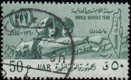 SYRIA (UAR) - Scott #44 World Refugees Year / Used Stamp - Syria