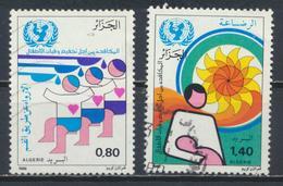 °°° ALGERIA ALGERIE - Y&T N°862/63 - 1986 °°° - Algeria (1962-...)