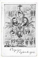 COMPIEGNE  (cpa 60)   Septembre 1901     -  L 1 - Compiegne