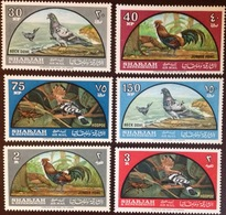 Sharjah 1965 Birds MNH - Vogels