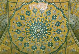 1 AK Iran * Theological School In Der Stadt Isfahan * - Iran