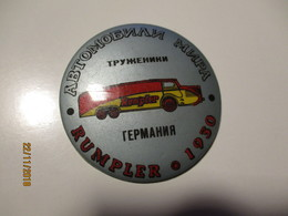 RUSSIA USSR AUTOMOBILE BUS RUMPLER 1930 ,   PIN BADGE   , 0 - Transportation