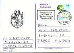 VEREINTE NATIONEN - ENTIER POSTAL S5 - BALLONPEX SALSBURG'93  15-19.9.1993  /2-65 - Centre International De Vienne