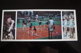 """USSR. MOSCOW. CENTRAL STADE / STADIUM """"LUZHNIKI"""" - Small Sports Arena Old Soviet Postcard, 1984 Volleyball - Volleyball"""