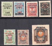 RUSSIE 1921 - 7 TIMBRES DE L'ARMEE WRANGEL - NEUFS ** Et * - 1ère  SERIE - - Wrangel Army