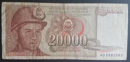 E11g2 Banknote - Yugosalvia 20000 Dinars, Dinara, 1987 - Yugoslavia