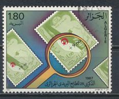 °°° ALGERIA ALGERIE - Y&T N°899 - 1987 °°° - Algeria (1962-...)