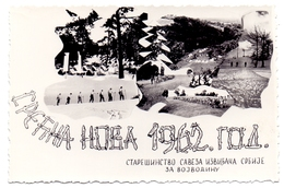 Happy New Year 1962. Scout Association Of Serbia Scouting Organization Of Vojvodina(province) - Scoutisme