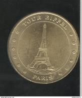 Jeton Touristique Tour Eiffel - Monnaie De Paris - 2001 - Monnaie De Paris