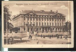 CPSM Yougoslavie - Belgrade - L'université - Yougoslavie