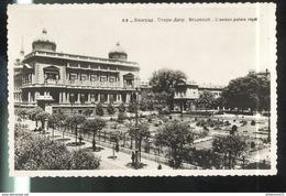 CPSM Yougoslavie - Belgrade - L'ancien Palais Royal - Yougoslavie