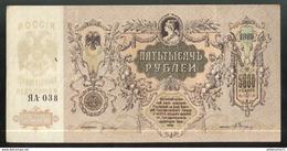Billet 5000 Roubles URSS / USSR 1919 - TTB+ - Russie