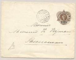 Nederlands Indië - 1911 - GR Postagent Batavia-Rotterdam Op Envelop G29 Van Colombo Naar Pasoeroean - Nederlands-Indië