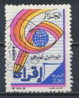 °°° ALGERIA ALGERIE - Y&T N°932 - 1988 °°° - Algeria (1962-...)