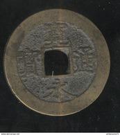 4 Mon Japon 1768-1859 TTB - Japon
