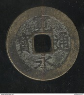 4 Mon Japon 1768-1859 TTB - Japan