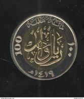 100 Halala Arabie Saoudite 1999 Commémorative SUP - Saudi Arabia