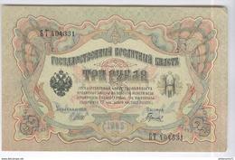 Billet 3 Roubles Russie 1905 Sup - Russie