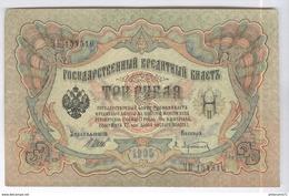 Billet 3 Roubles Russie 1905 TTB - Russie