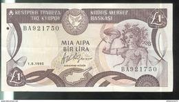 Billet 1 Livre Chypre Type 1995 - Chypre