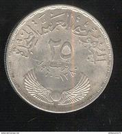 25 Piastres Egypte / République Arabe Unie 1960 -  TTB - Denmark